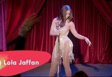 لولا جفان - أجيلو كده كليب 2017