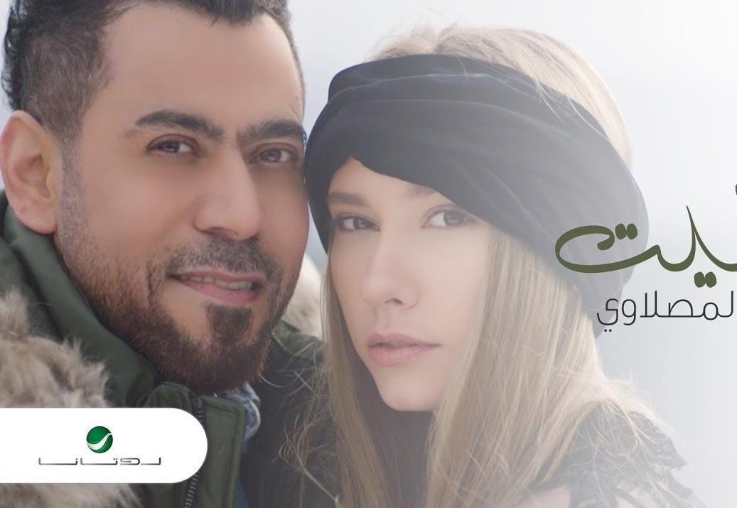حنيت - أحمد المصلاوي كليب 2019