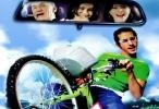 فيلم مطب صناعي HD اونلاين 2006