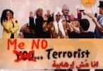 أنا مش أرهابية
