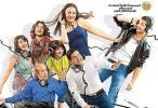 مشاهدة فيلم اذاعة حب 2011 كامل اون لاين مباشرة على العرب بدون تحميل