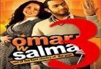 مشاهدة فيلم عمر وسلمى الجزء 3 الثالث 2012 كامل اون لاين مباشرة بدون تحميل على العرب بجودة عالية