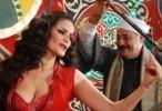 مشاهدة فيلم على واحدة و 1/2 نص 2012 كامل اون لاين مباشرة على العرب بجودة عالية بدون تحميل