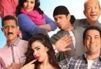 مشاهدة فيلم حصل خير الكوميدي 2013 كامل اون لاين مباشرة كواليتي عالية على العرب بدون تحميل