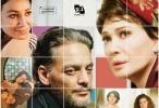 فيلم فيلا 69 - 2013 مصري درامي اجتماعي