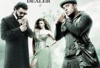 الفيلم العربي الديلر 2014 بجودة عالية