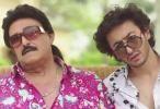 فيلم حماتي بتحبني - كوميدي رومنسي 2014