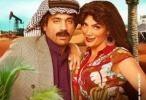 فيلم نظرية عمتي - مصري كوميدي اجتماعي كامل نسخة عالية الجودة 2014