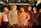 فيلم المكيدة كامل مصري اكشن اثارة 2015 بجودة عالية