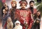 فيلم عنتر ابن ابن ابن ابن شداد HD جودة سينما اونلاين 2017