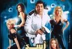 فيلم اسد واربع قطط HD انتاج 2007