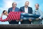 فيلم سبع البرمبة HD انتاج 2019