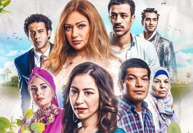 فيلم الماء والخضرة والوجه الحسن HD اونلاين 2016