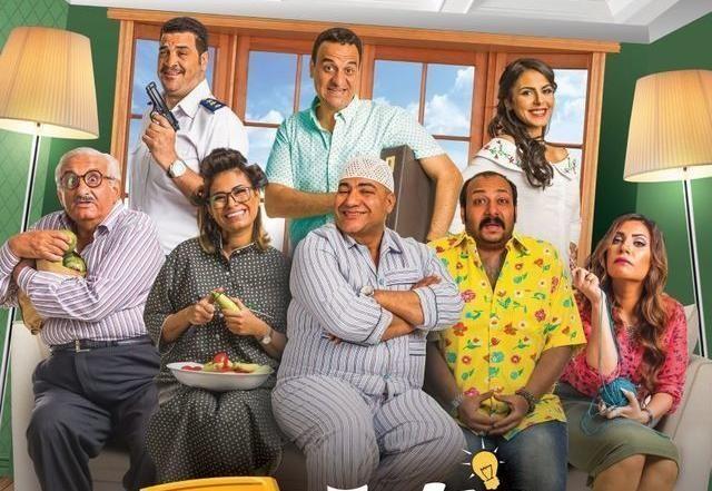 فيلم نورت مصر HD اونلاين