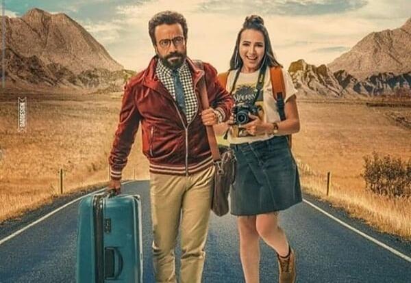 فيلم عيش حياتك HD اونلاين 2019