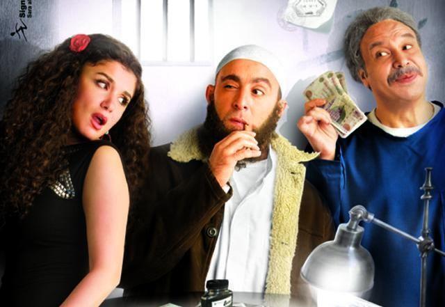فيلم ابن القنصل HD اونلاين 2010