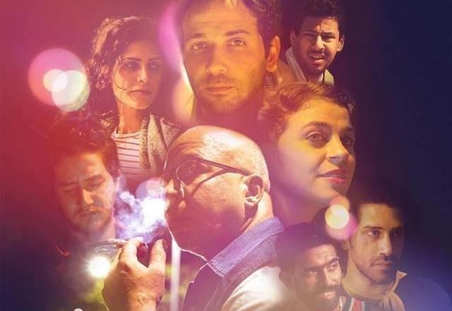 فيلم ليل خارجي HD انتاج 2018