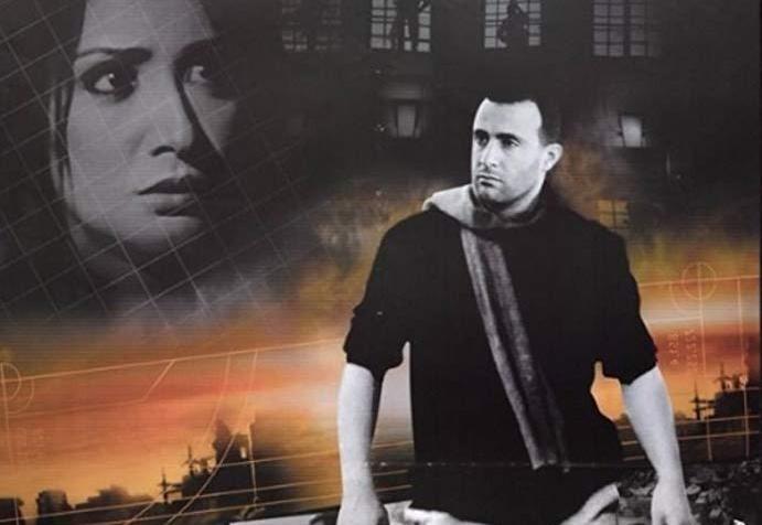 فيلم تيتو HD انتاج 2004