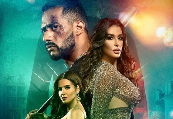 فيلم الديزل HD انتاج 2018