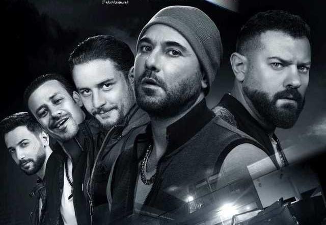 فيلم ولاد رزق 2 HD انتاج 2019