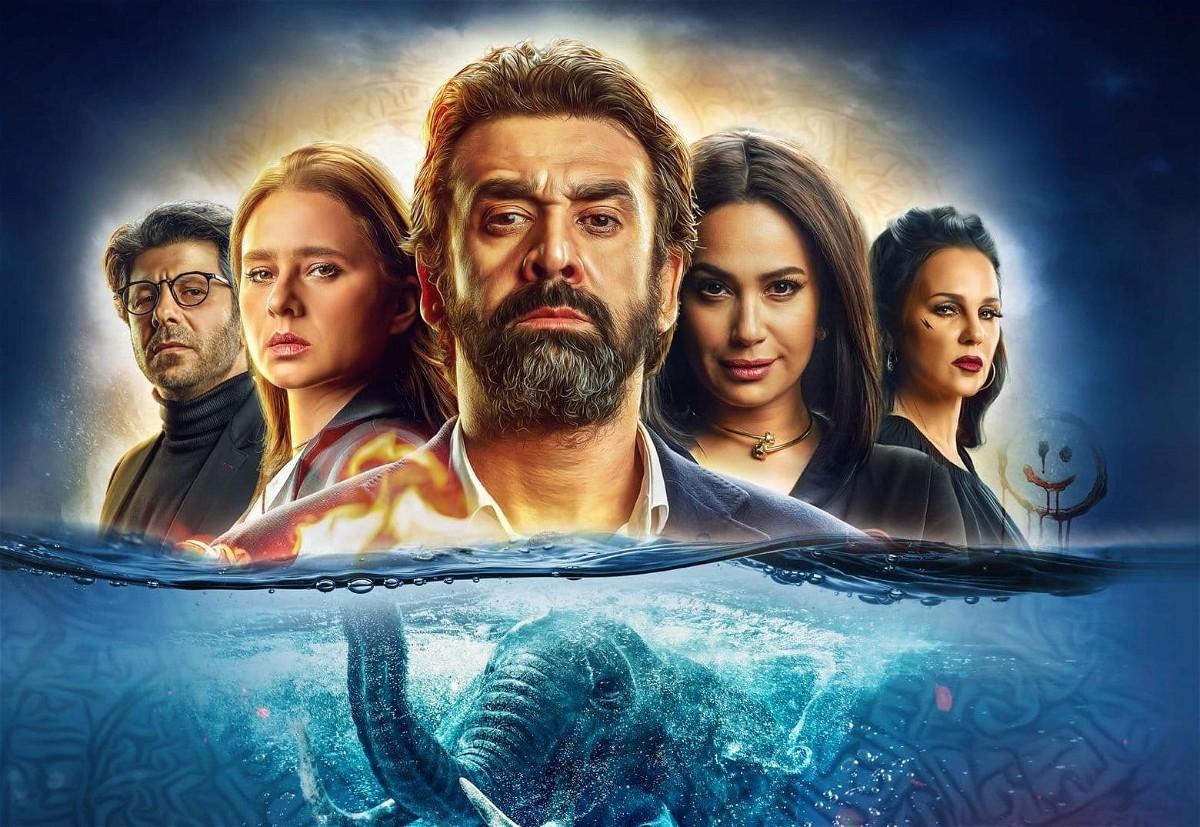 فيلم الفيل الأزرق 2 HD انتاج 2019