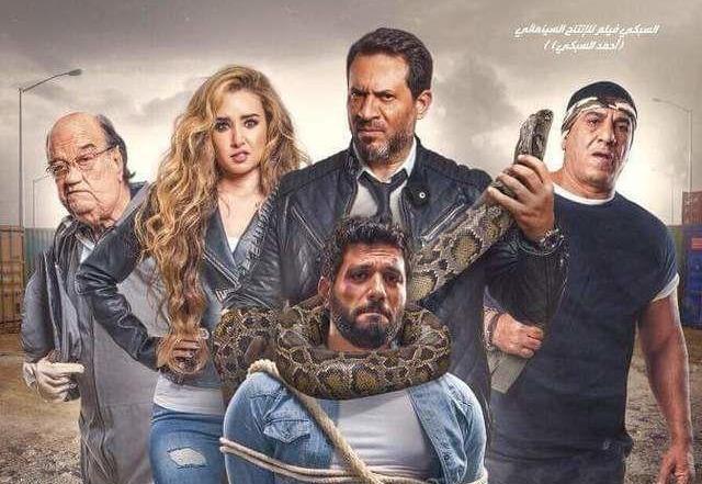 فيلم عقدة الخواجة HD انتاج 2020