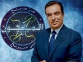 شاهدوا برنامج من سيربح المليون الحلقة 17 - 2015