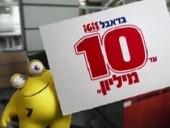 10 مليون شيكل يوم الثلاثاء في دابل لوطو.. ممكن تكون من حظّك !
