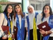 حيفا: الكلية العربية لتأهيل المعلمين تحتفل بتخريج فوج جديد