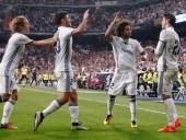 ريال مدريد يحقق فوزا صعبا على سيلتا فيجو في الدوري الاسباني