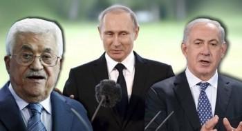 مصادر سياسية: محاولات حثيثة لعقد قمة فلسطينية روسية إسرائيلية بضيافة بوتين