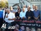 تقرير arabTV حول مسيرة الذكرى الـ16 لاحياء هبة القدس والأقصى في سخنين