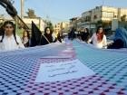الدعوة إلى إحياء الذكرى الـ (60) لمجزرة كفر قاسم