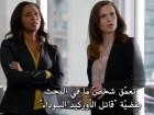 conviction الحلقة 11 كاملة مترجمة للعربية 2016
