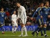 سيلتا فيجو يصنع المفاجأة ويلحق الهزيمة الثانية بريال مدريد في الكأس
