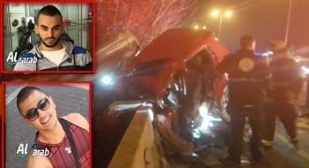 النّاصرة: مصرع ميار زيود ومحمد واكد في حادث طرق على شارع رقم 60 طريق العفولة
