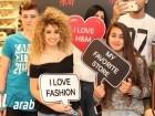 الناصرة: يوم للتعرف على تشكيلة 2017 في H&M