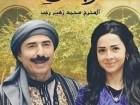 مسلسل طوق البنات الجزء 4 الحلقة 3 - رمضان 2017