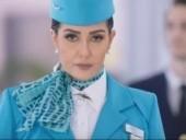 أرض جو الحلقة 3 كاملة HD رمضان 2017