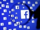 فيسبوك تستعمل الذكاء الصناعي لمنع الدعاية الإرهابية