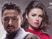 مسلسل طاقة القدر الحلقة 27 كاملة - رمضان 2017