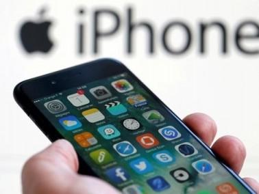 تسريبات: iPhone SE بسعر زهيد من أبل قريبًا جدًا