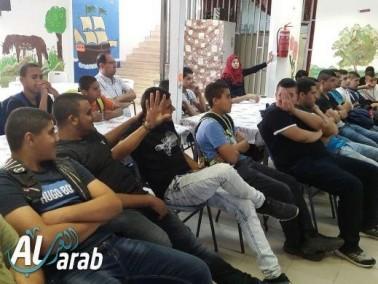 أم الفحم: مفتان تحتفل بذكرى الهجرة النبوية