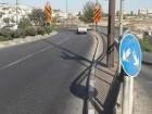 وحدة يافة الناصرة تطالب بترميم الشارع