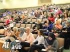 أم الفحم: العشرات من الطلاب يشاركون في عَ طريق الجامعة بخطى ثابتة