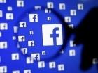 فيسبوك يستحوذ على تطبيق المراهقين المحبوب!