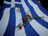 أثينا: الاحتفال بالذكرى الـ44 لانتفاضة 1973 الطلابية