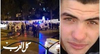 الطيبة: مقتل الشاب محمد مصاروة (28 عاما) بعد تعرضه لاطلاق نار بالقرب من دوار بلعوم
