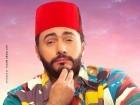 شاهدوا الفيلم المصري تصبح على خير HD