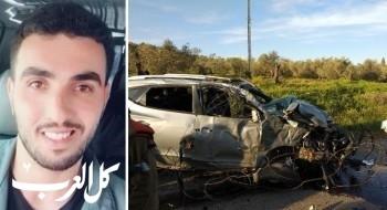 عملية دهس تستهدف جنود اسرائيليين: مقتل ضابط وجندي واصابة آخرين في منطقة جنين